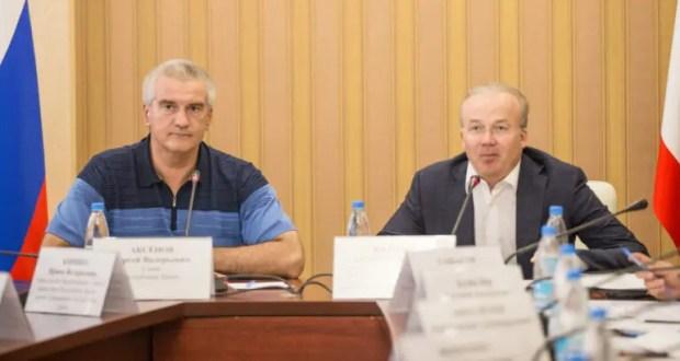 VI Ялтинский международный экономический форум примет участников из 96 стран