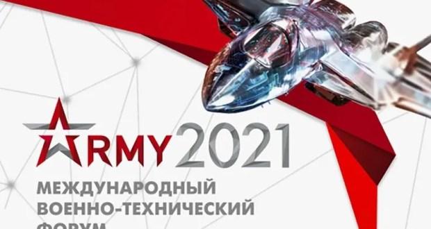"""В Керчи и Симферополе пройдет Международный военно-технический форум """"Армия-2021"""""""
