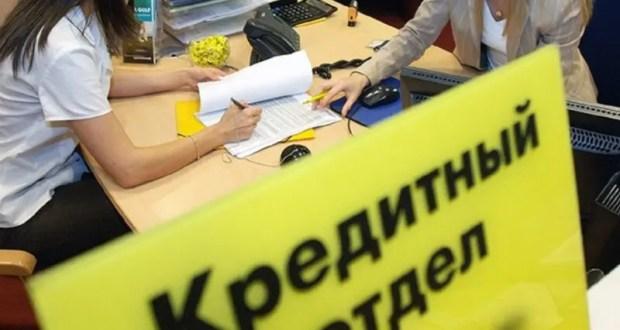 Житель Симферополя обвиняется в покушении на мошенничество при получении кредита в банке