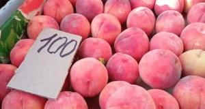 В Симферополе прошла расширенная сельскохозяйственная ярмарка, продано 70 тонн овощей и фруктов