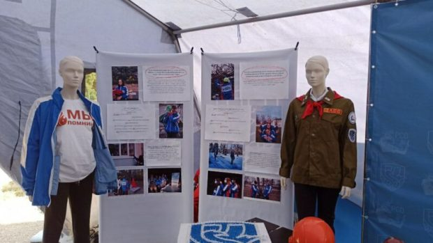 Крымские молодежные организации приняли участие в Форуме «Армия-2021»