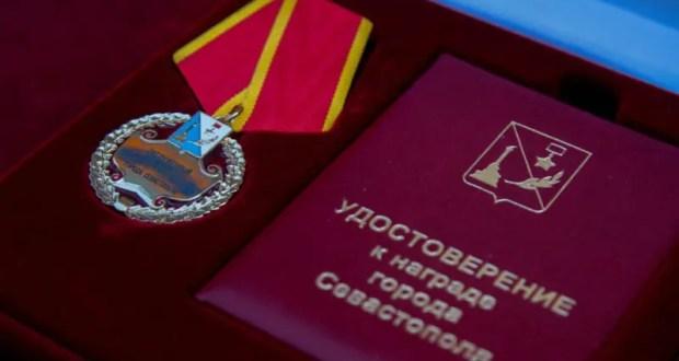 Когда профессия - сохранять жизнь: в Севастополе чествовали пожарных и спасателей