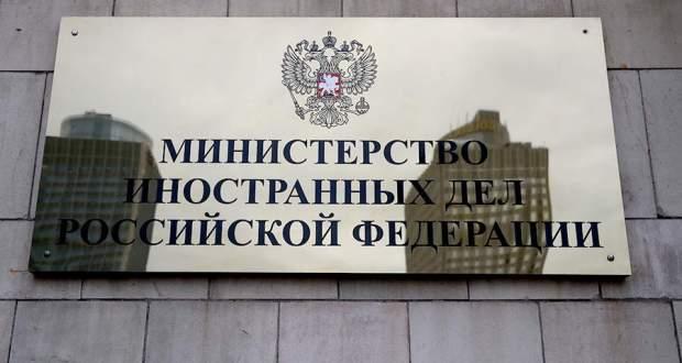 Россия представила в суд ООН ответный меморандум по иску Украины о Международных конвенциях