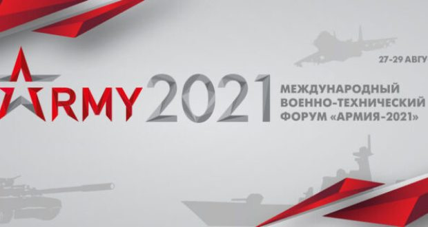 """На форуме """"Армия-2021"""" в Севастополе """"Сильнейшая нация мира"""" представит силовое шоу"""