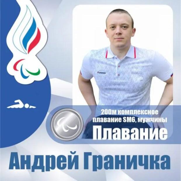 sevsport.info  Читайте на WWW.SEVASTOPOL.KP.RU: https://www.sevastopol.kp.ru/online/news/4304476/