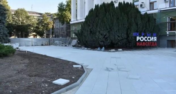 Глава администрации Симферополя рассказал о реконструкции столичной площади Ленина