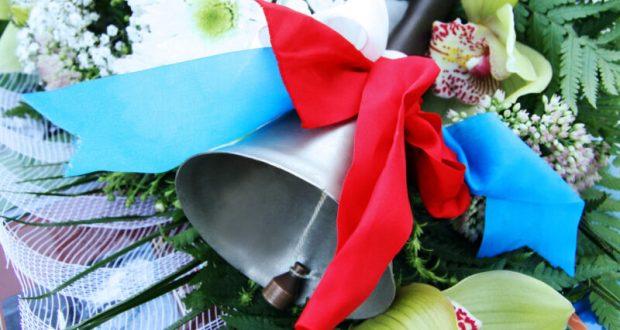 С Днем знаний! Первые лица Республики поздравляют крымских школьников