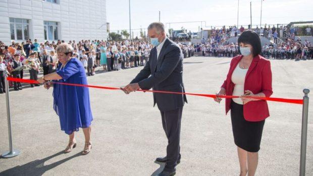 Аксёнов: курс на строительство новых учебных учреждений в Крыму будет продолжен
