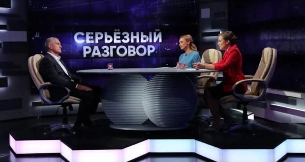 Сергей Аксёнов – об окончательном решении проблемы водоснабжения Крыма