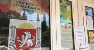 В15 санаториях Южного берега Крымаорганизованы избирательные участки – голосуют и отдыхающие