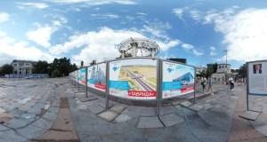 Мининформ Крыма продолжает виртуальный тур по достижениям Республики