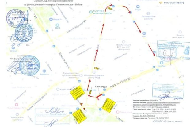 Сегодня вечером в Симферополе перекроют на несколько дней часть проспекта Победы. Как объехать