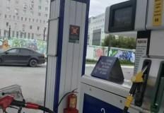 Бензин подешевел… Но только не в Крыму