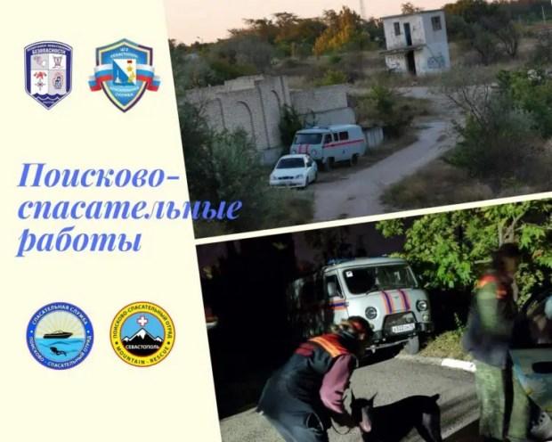 Пропавший в Севастополе 17-летний Никита Суконкин найден. Жив!