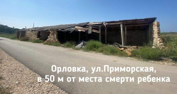 """Общественная организация «Наш Севастополь»: """"Недострои убивают детей"""""""