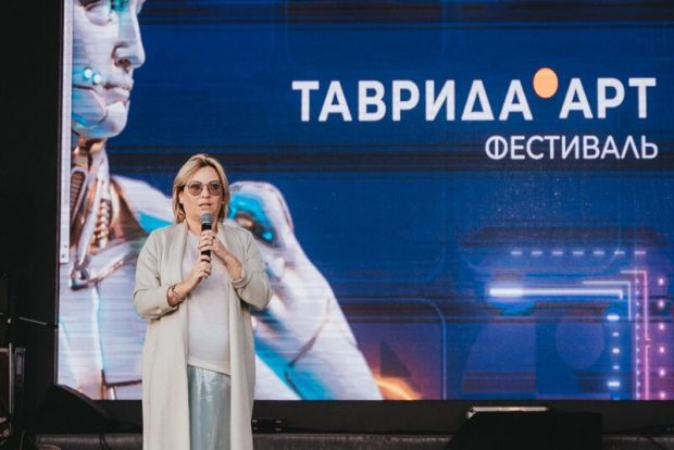 Онлайн-трансляции с площадки проведения фестиваля «Таврида.АРТ» привлекли 30 млн просмотров