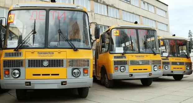 Школьные автобусы будут бесплатно возить школьников на экскурсии и олимпиады