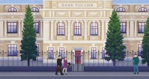 В Крыму - выставки Банка России об истории денег