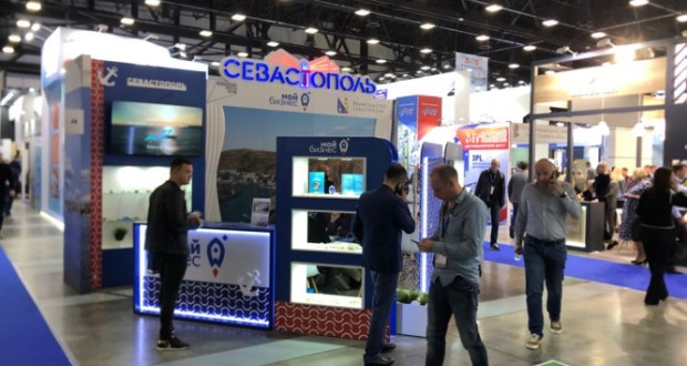 SEAFOOD EXPO RUSSIA