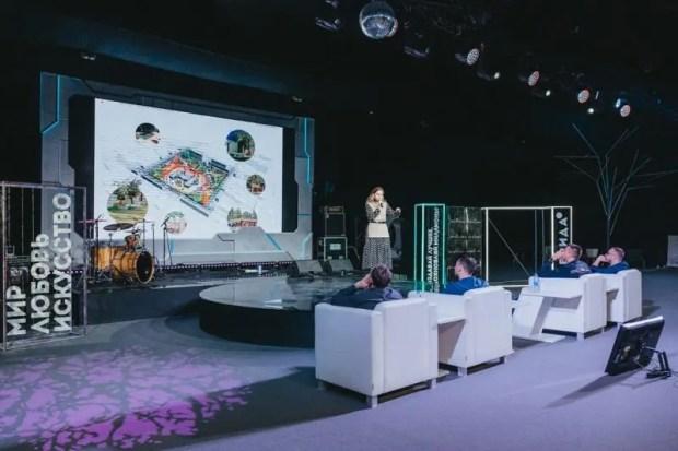 Будущее российских городов: на «Тавриде» подвели итоги финального заезда сезона
