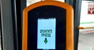 В Севастополе меняют перевозчиков, обслуживающих маршруты общественного транспорта