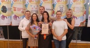 Крымский академический театр кукол: спектакль «Рукавичка» - лучшая постановка для детей