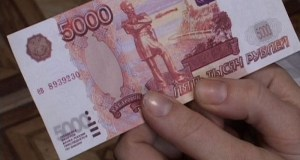 В Крыму задержаны подозреваемые в фальшивомонетничестве