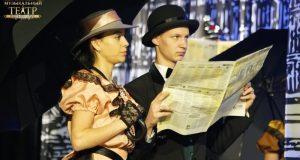 В Государственном академическом музыкальном театре РК представили мюзикл «Приключения принца Флоризеля»