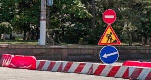 В Симферополе - ограничение движения на улице Гоголя