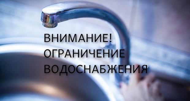 Аварии на сетях оставили центр Симферополя без воды
