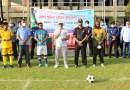 ভোলা জেলা পুলিশ ফুটবল টুর্ণামেণ্ট-২০২০ এর শুভ উদ্বোধন