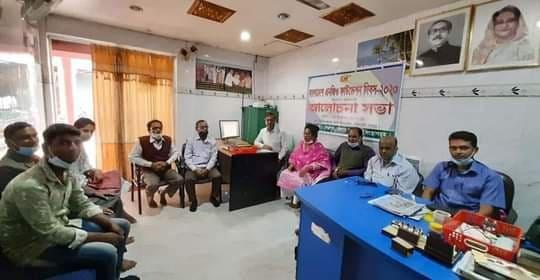 শেরপুরে বাংলাদেশ এনজিও ফাউন্ডেশন দিবস উদযাপন