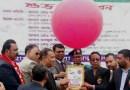 রংপুরে  মুজিববর্ষ উপলক্ষে বঙ্গবন্ধু প্রিমিয়ার ডিভিশন ক্রিকেট লীগ অনুষ্ঠিত