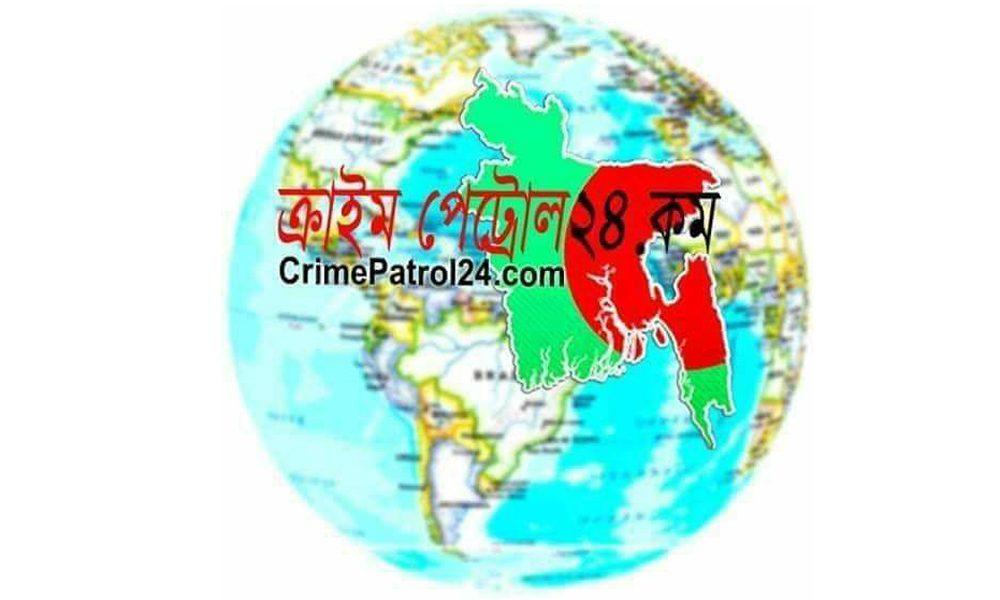 ক্রাইম পেট্রোল ২৪ – Crime Patrol 24