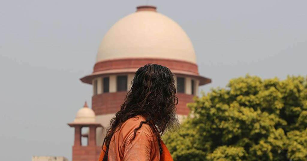 সরকারের বিরোধিতা মানেই দেশদ্রোহিতা নয় : ভারতীয় সুপ্রিম কোর্ট