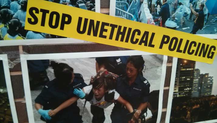 stop_unethical_policing