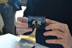 A saké box.