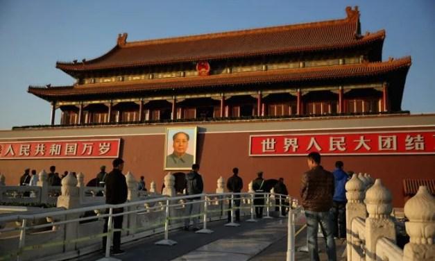 Banco Popular de China não se reuniu para proibir operações de mineração no país