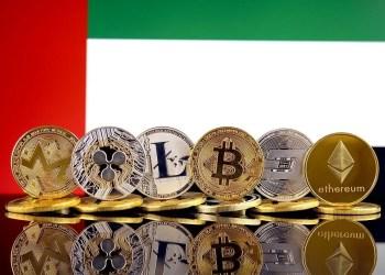 troca-criptomoedas-emirados-arabes