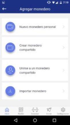 opcion_multifirma_compartido