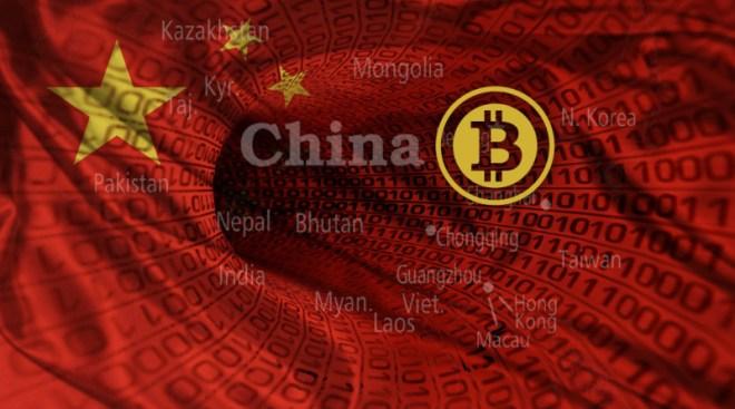 China-Bitcoin-0817