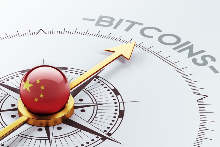 Bitcoin-China-0917