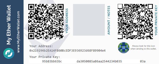 MyEtherWallet-1005