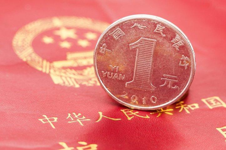 PBOC-ICO-China