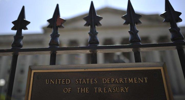 Departamento-Tesoro-Estados-Unidos