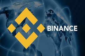 Exchange Binance