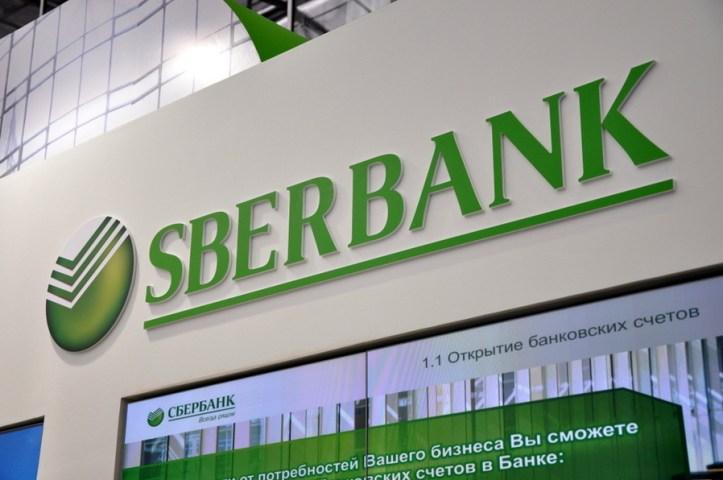 Sberbank-Blockchain