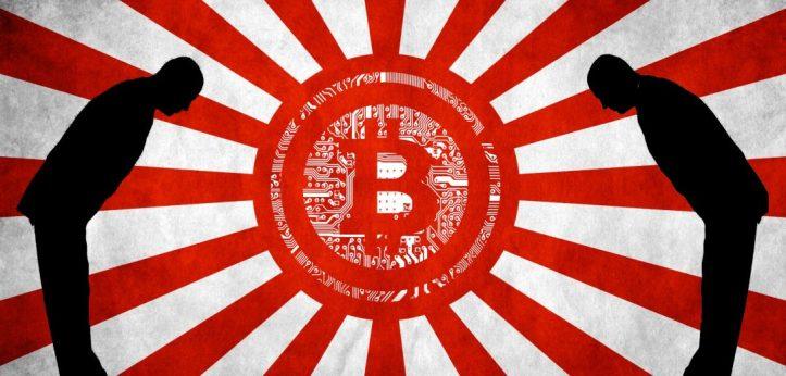Fisco-Japon-Fondo-Criptomonedas