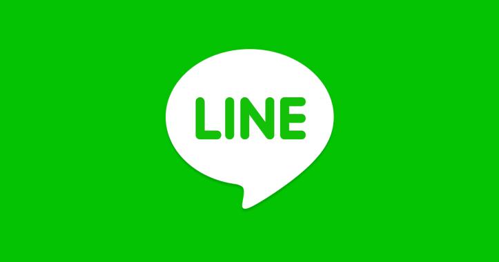 Line-Criptomonedas