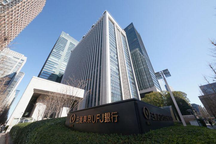 Mitsubishi-UFJ-Financial-Group-Inc